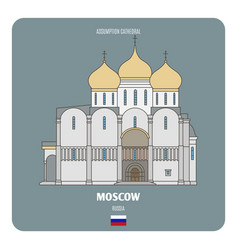 Assumption cathedral in moscow russia vector