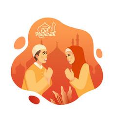 Eid mubarak greeting card muslim couple blessing vector