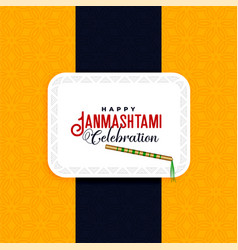 Happy janmashtami festival celebration background vector