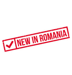 New in romania rubber stamp vector