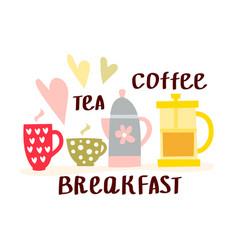 set breakfast elements vector image