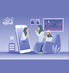 Eid mubarak greeting card muslim woman blessing vector