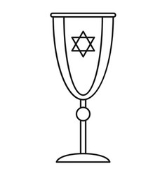 Jewish silver cup icon outline style vector