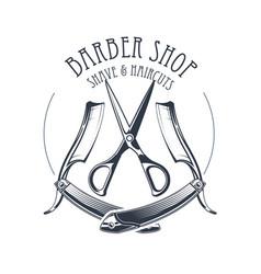 Vintage barbershop or hairdressing salon emblem vector