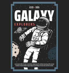 Astronaut in outer space universe exploration vector
