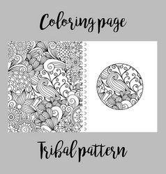 coloring page with tribal pattern vector image