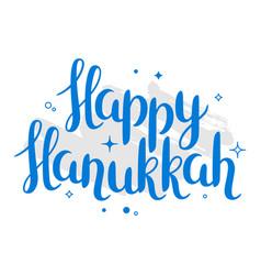 happy hanukkah celebration holiday card with vector image