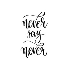 never say never - hand lettering inscription text vector image