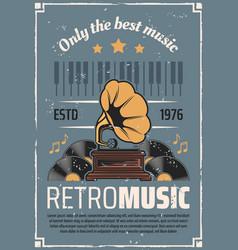 Retro music vintage vinyl gramophone vector