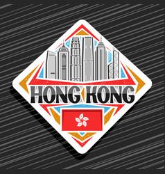 Logo for hong kong vector