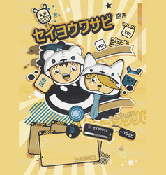 japanese style anime design vector image
