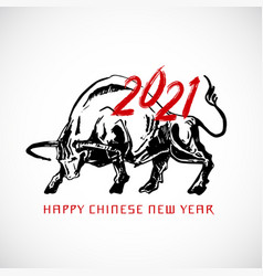 happy chinese new year 2021 emblem vector image