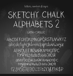 sketchy alphabets vector image