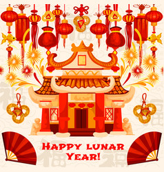 Chinese lunar new year greeting card vector