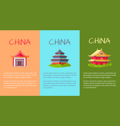 China collection of buildings on three pictures vector