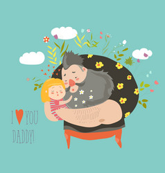 daughter hugging her father vector image