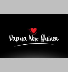 papua new guinea country text typography logo vector image