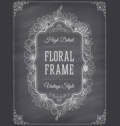 blackboard frame decoration vector image
