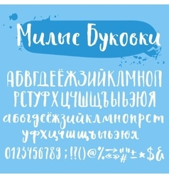 Cute typogrpahy cyrillic letters set vector