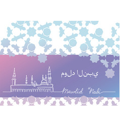 mawlid an nabi prophet birth mosque nabawi one vector image