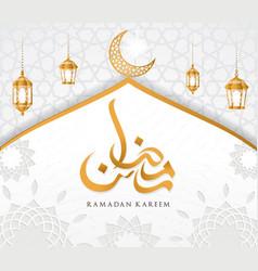 ramadan kareem islamic design mosque dome vector image