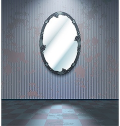Cold room with mirror vector image