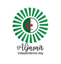 Aljazair independence day logo design vector