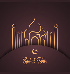 Muslim festival greeting background vector image