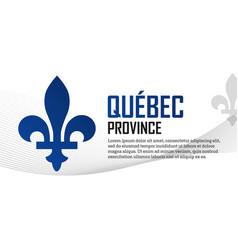 Quebec province canada emblem vertical banner vector