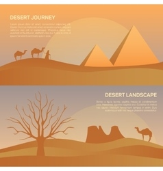 landscape in Egypt desert vector image vector image