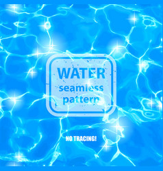 Water sparkling surface seamless pattern vector