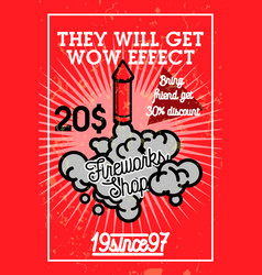 Color vintage fireworks shop banner vector
