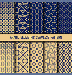 Set blue and gold oriental patterns vector
