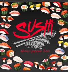 japanese sushi roll vector image