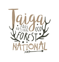 taiga national park eco forest design template vector image vector image