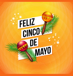 Colorful mexican fifth may greeting card design vector