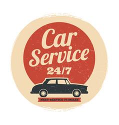 grunge auto service emblem design vector image vector image