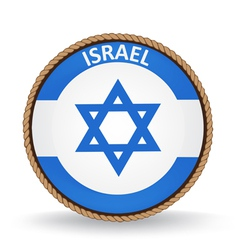 Israel Seal vector image