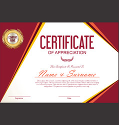 Certificate or diploma template 16 vector