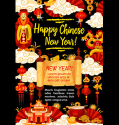 chinese new year card for asian holiday design vector image