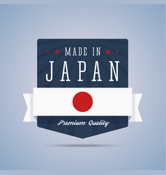 Made in Japan badge with Japan flag vector image