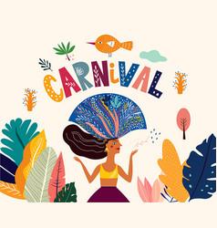 Brazil carnival template vector