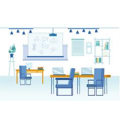 College applied mathematics laboratory interior vector