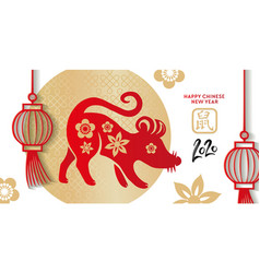 chinese new year 2020 banner red vector image