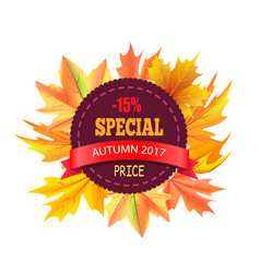 Special autumn 2017 price 15 off logo stamp vector