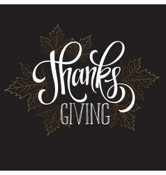 Thanksgiving - gold glittering lettering design vector image