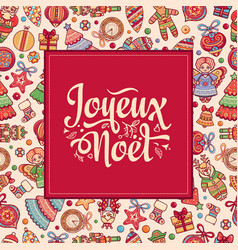 Christmas card joyeux noel france vector