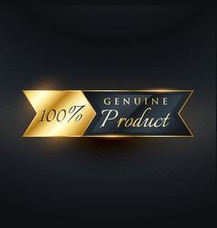 Genuine product ribbon label badge design vector