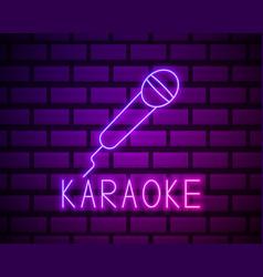 karaoke pink glowing neon ui ux icon glowing sign vector image
