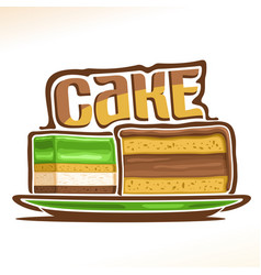 logo for cake vector image